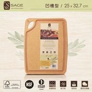 SAGE 美國原裝抗菌木砧板-凹槽型
