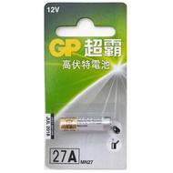 GP超霸 高伏特電池 遙控器及打火機用 12V 27A 1入【康鄰超市】