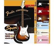 【初學也有名牌好琴】全新Squier by Fender  Bullet (加購音箱全配有優惠) 2016年全新款
