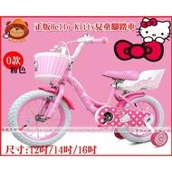 熊熊卡好 14吋德國正版Hello kitty KT兒童腳踏車 男女童自行車附輔助輪O款