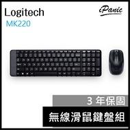 羅技 MK220 無線滑鼠鍵盤組 無線 無線滑鼠 滑鼠 無線鍵盤 鍵盤 鍵盤滑鼠組