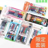 限定版套裝大集合所有 日本ZEBRA斑馬中性筆JJ15水筆 柯南 漫威