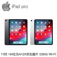 Apple iPad Pro 11吋 256G WI-FI 平板電腦(太空灰)