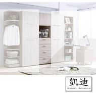 【凱迪家具】M25-B114-04珊蒂2尺四抽衣櫥/桃園以北市區滿五千元免運費/可刷卡