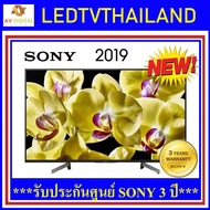 Sony Bravia 4K Ultra HD TV  HDR  Android TV  สมาร์ททีวี รุ่น KD-49X8000G  X8000G Series ขนาด 49 นิ้ว ใหม่ 2019