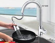 特賣水龍頭廚房抽拉式水龍頭冷熱家用304不銹鋼水槽洗菜盆萬向伸縮防濺龍頭