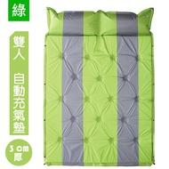 帶枕自動充氣墊 單人 雙人 露營充氣睡墊 登山 露營 自動充氣睡墊 睡墊充氣 戶外與運動用品 睡袋寢具 露營睡墊 雙人 自動充氣