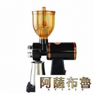 【現貨】研磨機 110V台灣咖啡豆磨豆機家用電動研磨機粉碎機磨粉機110伏   【母親節禮物】