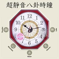 《大信百貨》TG-0304 A-ONE 超靜音八卦時鐘 超靜音時鐘 簡約時鐘 牆上掛鐘 復古時鐘 居家裝飾