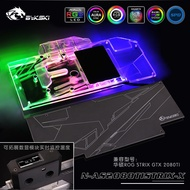 Bykski N-AS2080TISTRIX-X 華碩ROG STRIX-GTX2080TI-O11G-GAMING