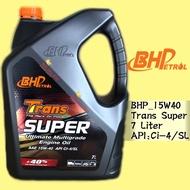 ℡BHP 7 LITER  15W40 (TRANS SUPER) 7L TURBO DIESEL ENGINE OIL