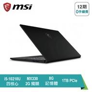 【MSI】Modern 15 A10RAS-079TW 微星創作者輕薄精品筆電 (i5-10210U/MX330 2G/8G/1TB PCIe/15.6吋FHD IPS/W10-PRO/白色背光鍵盤