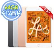 Apple iPad mini 5 7.9吋 Wi-Fi 64GB 平板電腦 -附螢幕保護貼+可立式皮套+Apple Pencil(第一代)