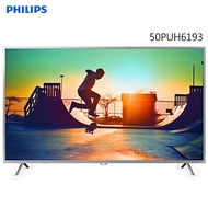 PHILIPS 飛利浦 50PUH6193 電視 50吋 視訊盒 PTA6150/96  4K Ultra HD 顯示器