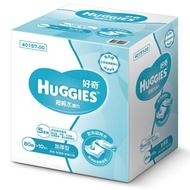 好奇 純水嬰兒濕巾加厚型80抽(10包/箱) 好奇濕紙巾