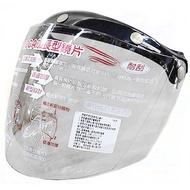 【ASTONE】SPORSTER 381G 專用鏡片(透明) 110CA 加長型 / 382J 鏡片三合扣