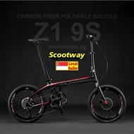 "SAVA/VOLCK 20"" Z1 9s Carbon Fiber Folding Bike (Free Quality Side Stand)"