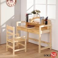 LOGIS大地實木成長桌椅組 書桌椅 學習桌椅 兒童桌椅 學生桌椅80X50CM