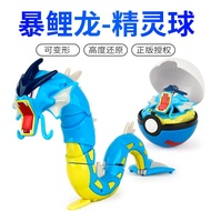 【熱賣】莊臣寶可夢 精靈寶可夢精靈球皮卡丘變形玩具手辦神奇寶貝 暴鯉龍