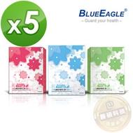 【醫碩科技】藍鷹牌NP-3DNSS*5台灣製全新美妍版2-6歲幼童立體防塵口罩4層式超高防塵率50片*5盒 藍綠粉寶貝熊 免運