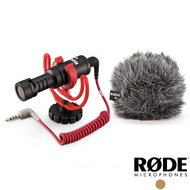 RODE VideoMicro  心型指向性麥克風 RDVMICRO 毛茸防風罩 防震防風 公司貨 蝦皮24h 現貨