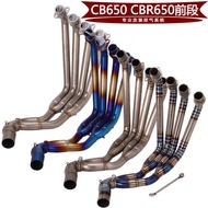 Suitable for motorcycle CB650F CB650R titanium alloy front section CBR650 CBR650F modified exhaust pipe