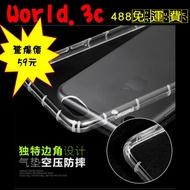 空壓殼 HTC U11+ U11 Plus 防摔殼 手機殼 透明殼 軟殼 果凍套 保護殼 氣墊殼
