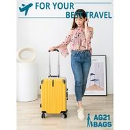 กระเป๋าเดินทางอลูมิเนียม กระเป๋าเดินทางล้อลาก ขนาด 20 / 24 นิ้ว วัสดุABS+PC โครงและขอบอลูมิเนียม แข็งแรง ทนทาน