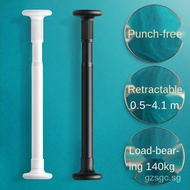 Punch-Free Telescopic Rod Clothes Drying Rod Curtain Rod Support Rod Roman Rod Curtain Hanging Rod Shower Curtain Rod Shrink Straight Rod 8Xt3