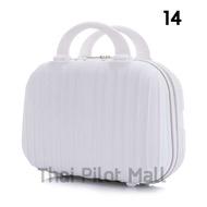 HANK B11 กระเป๋าเครื่องสำอาง14นิ้ว กระเป๋าเดินทางใบเล็ก14นิ้ว กระเป๋าเดินทางแบบ กระเป๋าผู้หญิง suitcase กระเป๋าใส่เครื่องสำอาง วัสดุ ABS Handle Bags Cosmetic case Cosmetic bag Women Bags