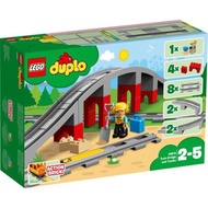 【宅媽科學玩具】LEGO 10872 鐵路橋與鐵軌 Duplo系列