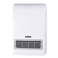 SAMPO 聲寶可壁掛陶瓷防潑水電暖器 HX-FN12P 【浴室&臥房兩用設計,兩種需求一機搞定】