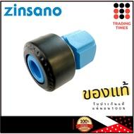 ZINSANO ข้อต่อสวมเร็ว ตัวผู้  ข้อต่อสวมสายยางแบบเร็ว เครื่องฉีดน้ำแรงดันสูง AMAZON รุ่น AD1101 ของแท้