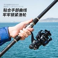 釣魚竿日本進口碳素海竿海釣竿套裝全套組合遠投竿釣魚竿超硬磯釣竿拋竿MKS 年貨節預購