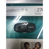 ✵羅技C270 實名認證 攝像頭電信移動聯通 人臉識別專用攝像頭