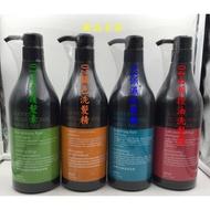 KAFEN 卡芬還原酸蛋白系列洗髮精 800ml