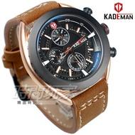 KADEMAN卡德蔓 個性 三眼多功能錶 男錶 防水手錶 石英錶 日期 星期 加厚錶帶 咖啡 KA6162玫【時間玩家】