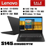 聯想 Lenovo IdeaPad S145 14吋 獨顯筆電 i5-8265 1T+256G SSD雙碟 拆封新品