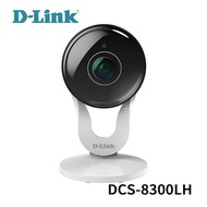 D-Link 友訊 DCS-8300LH Full HD 超廣角 無線網路攝影機