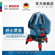 Bosch  GLL 5-50x 紅外線水平儀5線激光標線儀水電安裝打線器