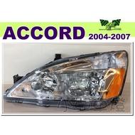 小亞車燈* 全新accord 7代 03 04 05 06 07年 K11 原廠型 大燈 車燈 一顆1800