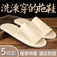 Summer Non-Slip Disposable Slippers Hospitality Bathroom Bath Hotel Customization Household Thickened Indoor Sandals Leather Slipper