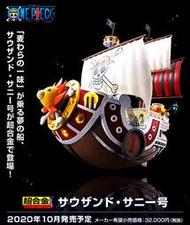 【斗六小學館 現貨】BANDAI 超合金 航海王 海賊王 千陽號 完成品 A2