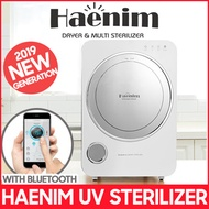 [Haenim] 2019 NEW 3nd Generation / Haenim UV Sterilizer with Bluetooth / Baby Bottle Sterilizer Gift