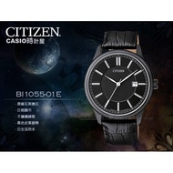 Citizen Stars Watch Store Citizen Bi 1055 - 01 E Male Watch Leather Strap
