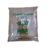 Garden Potting Soil (7L) - AnaHanaFlower.com