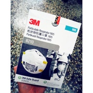 3M防塵口罩 N95 8210  20只/盒