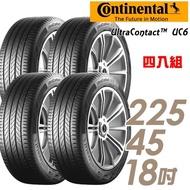 【Continental 馬牌】UltraContact UC6 舒適操控輪胎_四入組_225/45/18(車麗屋)
