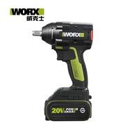 WORX 威克士 20V 鋰電無刷衝擊扳手 WU279