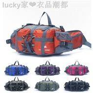 ❦﹍大容量雙肩戶外腰包多功能運動旅行背包男女登山騎行水壺腰包防水
